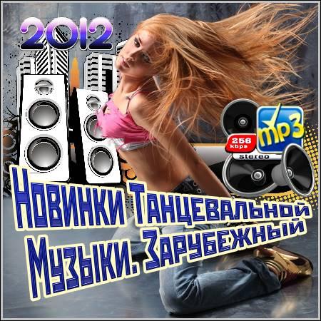 Частоты радиостанций Москвы и Московской области - Простые ...